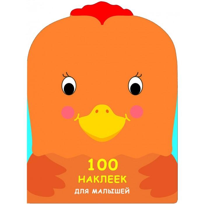 цена на Книжки с наклейками Стрекоза 100 Наклеек для малышей Зверята Петушок