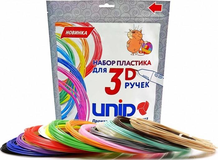 Купить Наборы для творчества, Unid Набор пластика для 3D ручки 15 цветов по 10 м PLA15
