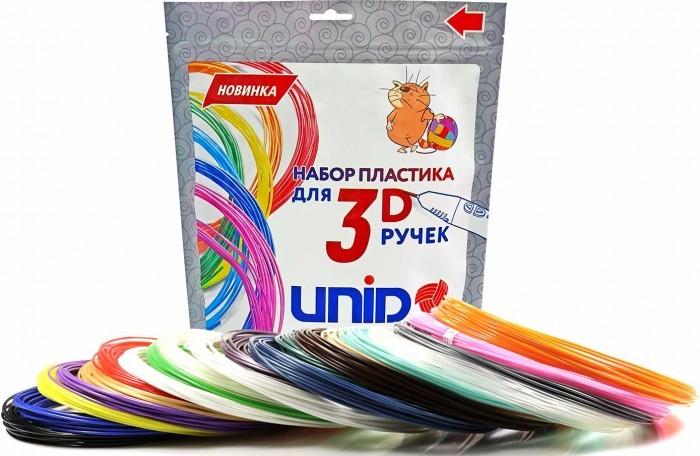 Купить Наборы для творчества, Unid Набор пластика для 3D ручки 20 цветов по 10 м PLA20