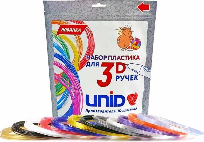Наборы для творчества Unid Комплект пластика PRO для 3Д ручек (12 цветов)