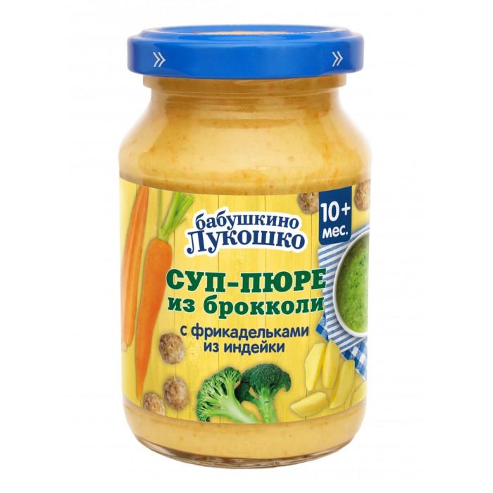 Супы Бабушкино лукошко Суп-пюре из брокколи с фрикадельками из индейки 190 г