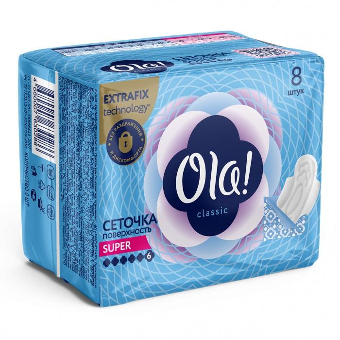 Гигиена для мамы Ola! CLASSIC WINGS SINGLES SUPER прокладки толстые Поверхность сеточка 8 шт. гигиена для мамы ola classic normal прокладки толстые мягкая поверхность без крылышек 10 шт