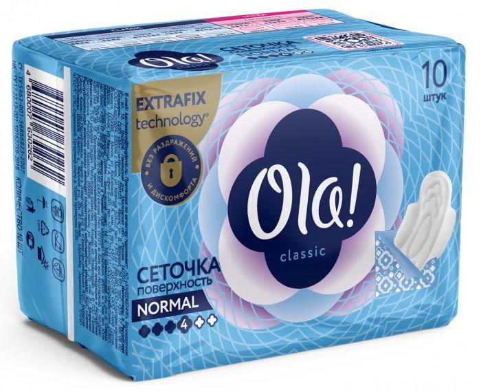 Гигиена для мамы Ola! CLASSIC WINGS SINGLES NORMAL прокладки толстые Поверхность сеточка 10 шт. гигиена для мамы ola classic normal прокладки толстые мягкая поверхность без крылышек 10 шт