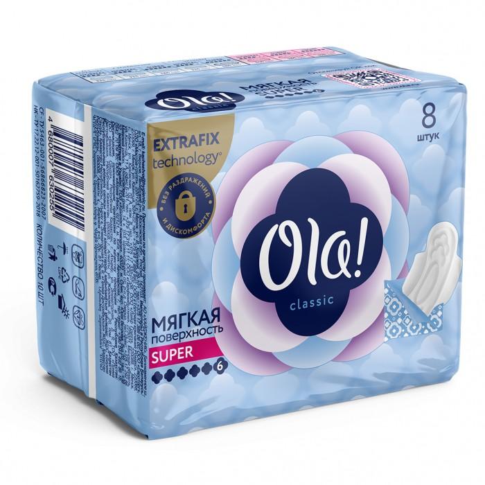 Гигиена для мамы Ola! CLASSIC WINGS SINGLES SUPER прокладки толстые Мягкая поверхность 8 шт. гигиена для мамы ola classic normal прокладки толстые мягкая поверхность без крылышек 10 шт