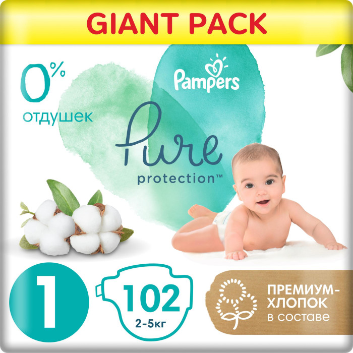 Pampers Подгузники Pure Protection р.1 (2-5 кг) 102 шт.