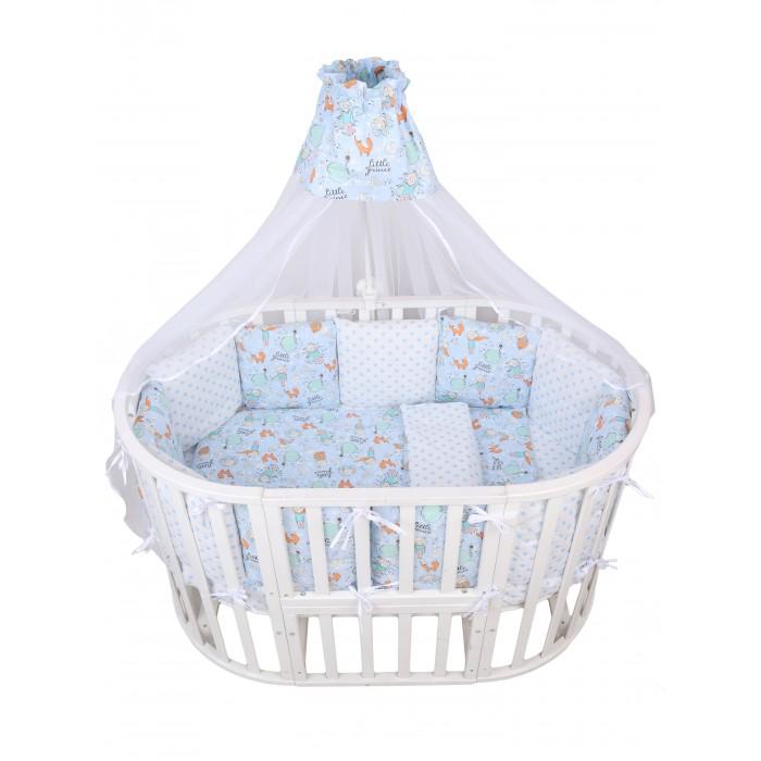 Купить Комплекты в кроватку, Комплект в кроватку AmaroBaby Premium Маленький принц (18 предметов)