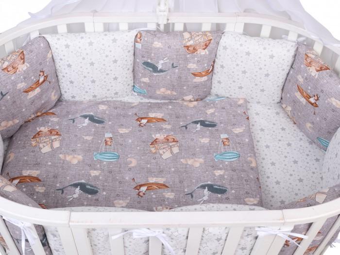 Бортики в кроватку AmaroBaby Путешественники 12 предметов комплект в кроватку amarobaby 15 предметов 3 12 подушек бортиков совята бязь желтый серый