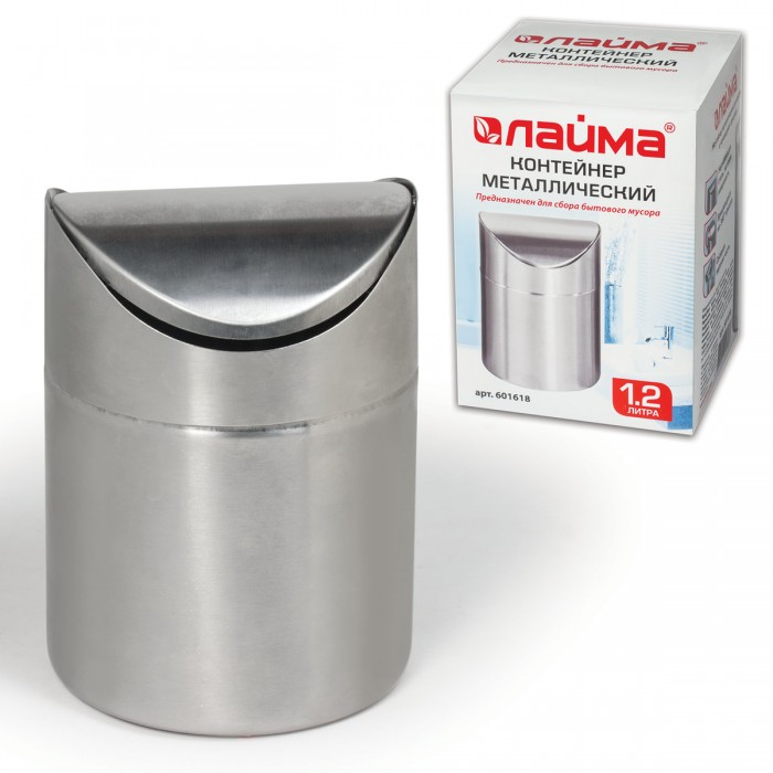 Хозяйственные товары Лайма Урна для мусора настольная с качающейся крышкой 1.2 л
