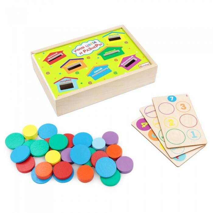 Купить Деревянные игрушки, Деревянная игрушка Alatoys Сортер Учим цвета и размеры