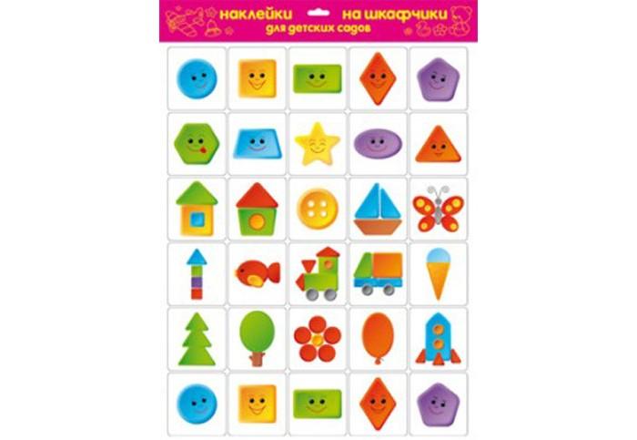 Детские наклейки Мозаика-Синтез Наклейки на шкафчики для Детского сада Веселая геометрия щепорез для сада