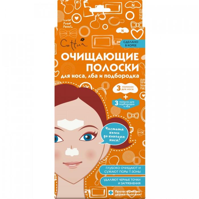 Фото - Косметика для мамы Cettua Полоски для носа, лба и подбородка Очищающие 6 шт. салицинк полоски очищающие для носа с углем и гамамелисом n6