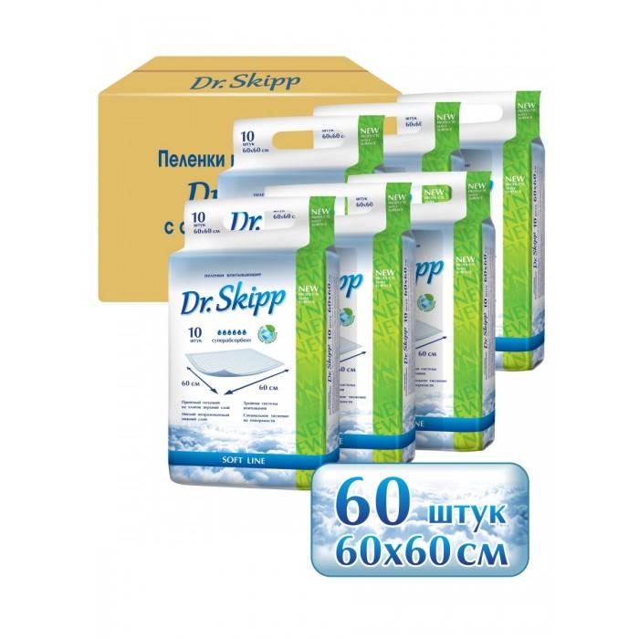 Одноразовые пеленки Dr. Skipp Гигиенические пеленки (U2H) 60х60 см 60 шт. одноразовые пеленки dr skipp soft line 60х60 5 шт