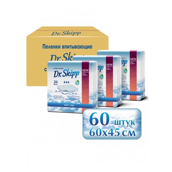 Одноразовые пеленки Dr. Skipp Гигиенические пеленки 60х45 см 60 шт. одноразовые пеленки dr skipp soft line 60х60 5 шт