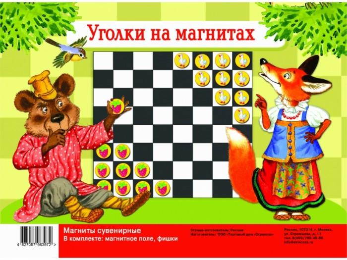 Настольные игры Стрекоза Магнитная доска Игра уголки