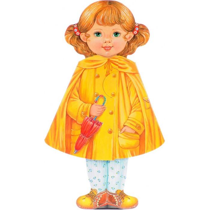Книжки-игрушки Стрекоза Кукла книжка Иришка стрекоза кукла книжка полина