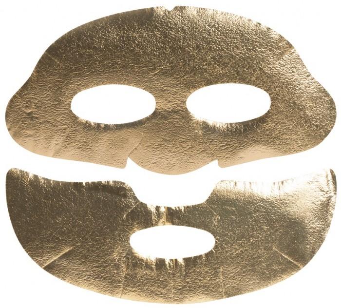 Купить Косметика для мамы, Beauty Style Золотая трехкомпонентная маска для лица 10 шт.
