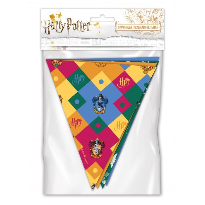 Товары для праздника Nd Play Harry Potter Гирлянда поздравительная Персонажи (флажки) товары для праздника nd play l o lнабор