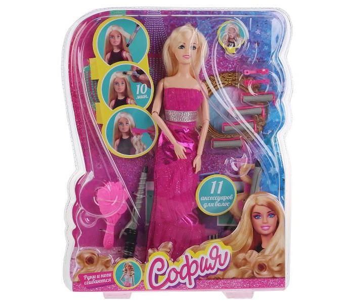 Куклы и одежда для кукол Карапуз Кукла София-стилист с аксессуарами для волос 29 см