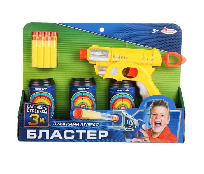 Фото - Игрушечное оружие Играем вместе Игровой набор Бластер с мягкими пулями игрушечное оружие играем вместе бластер стреляющий шариками по кеглям