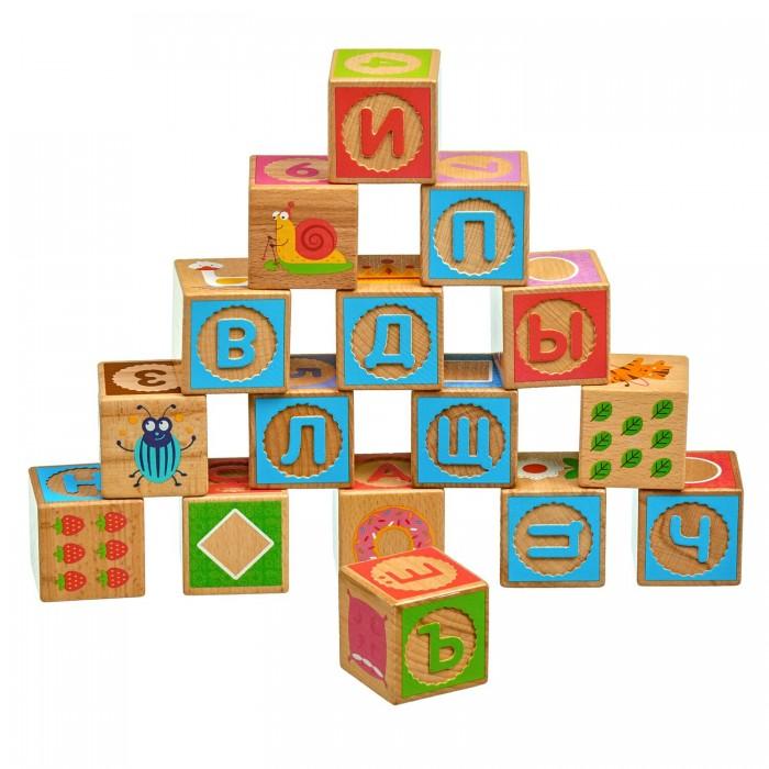 Деревянные игрушки Lucy & Leo Кубики Русский алфавит с тиснением
