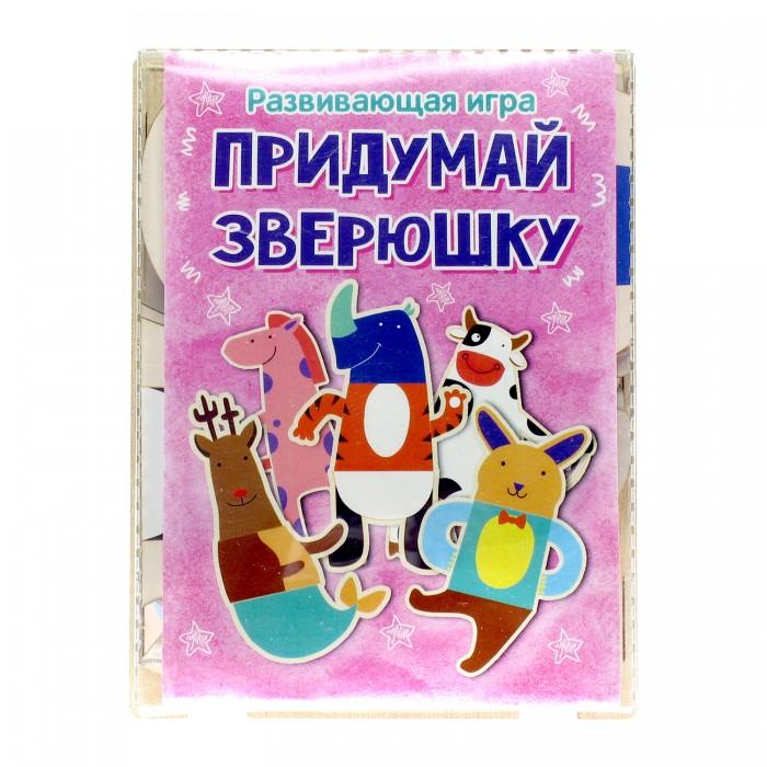 Фото - Деревянные игрушки Paremo Игровой набор Собери зверюшку деревянные игрушки paremo игровой набор чей хвост