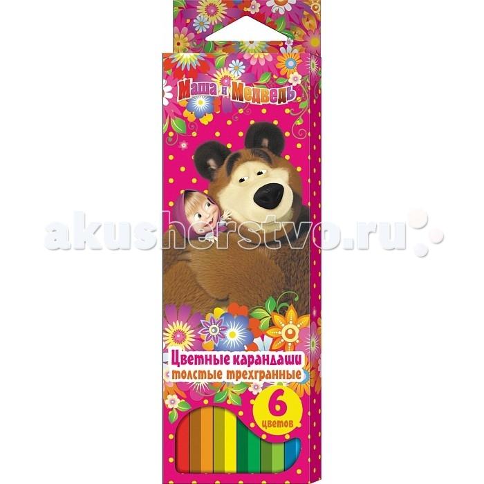 Карандаши, восковые мелки, пастель Маша и Медведь Цветные толстые трехгранные 6 цветов росмэн толстые маша и медведь 6 цветов