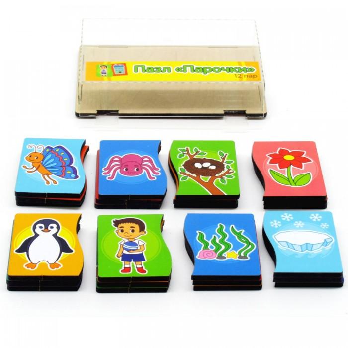 Фото - Деревянные игрушки Paremo Игровой набор Найди пару деревянные игрушки paremo игровой набор чей хвост