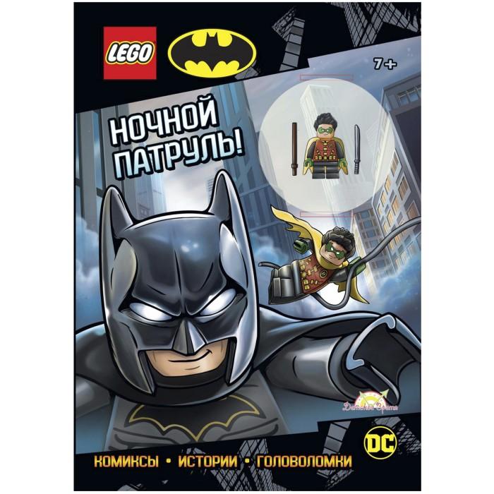 Книжки-игрушки Lego Книга с игрушкой DC Comics Super Heroes Ночной Патруль