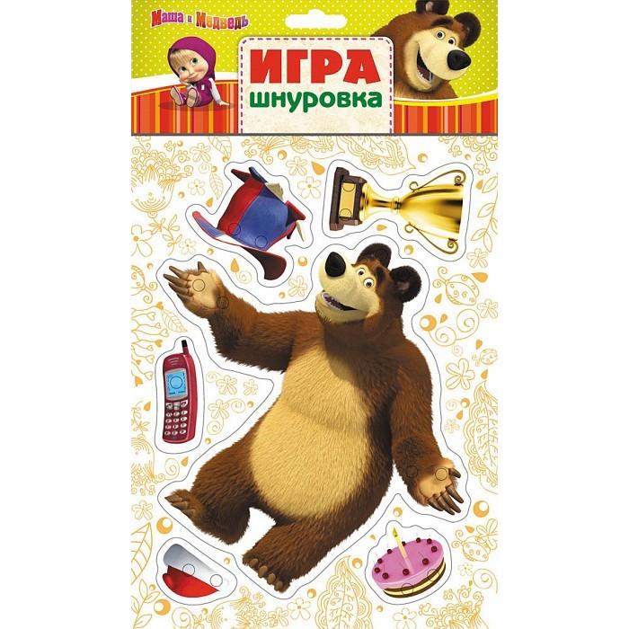 Игры для малышей Маша и Медведь Шнуровка Миша магниты маша и медведь купить игрушку