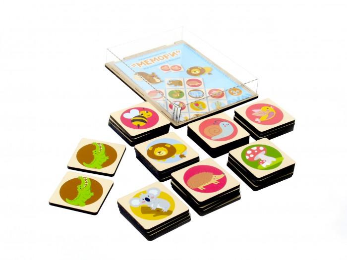 Фото - Деревянные игрушки Paremo Игровой набор Мемори (32 элемента) деревянные игрушки paremo игровой набор чей хвост