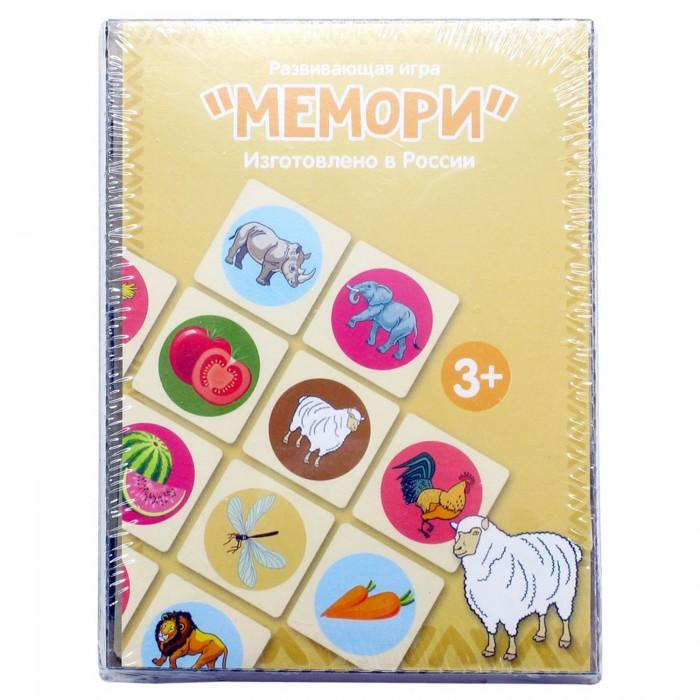 Фото - Деревянные игрушки Paremo Игровой набор Мемори деревянные игрушки paremo игровой набор чей хвост
