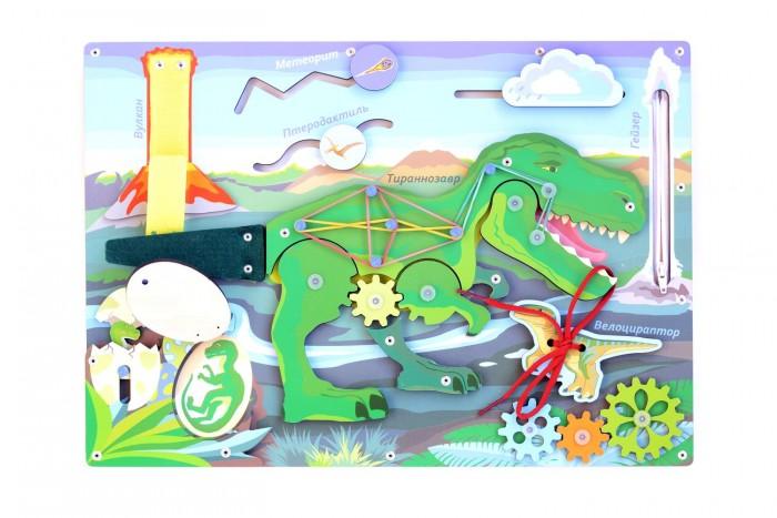 Купить Деревянные игрушки, Деревянная игрушка Paremo Бизиборд Динозавр