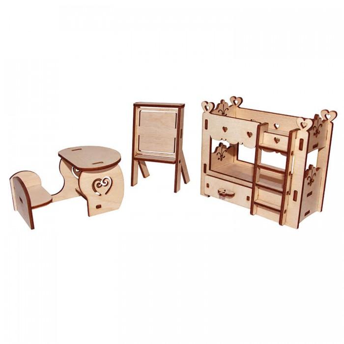 Кукольные домики и мебель Paremo Конструктор Мебель для кукол Я дизайнер Школьный уголок кукольные домики и мебель hape мебель для столовой