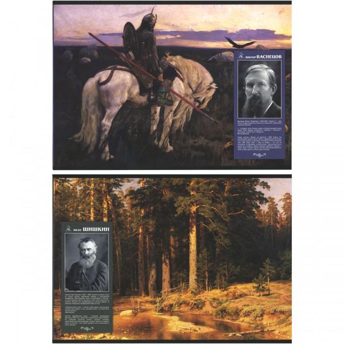 Принадлежности для рисования Action Альбом для рисования Русский музей 40 листов