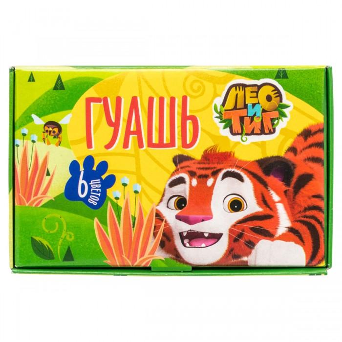 Краски Action Гуашь Лео и Тиг 6 цветов 20 мл краски universal studios гуашь 6 цветов гадкий я
