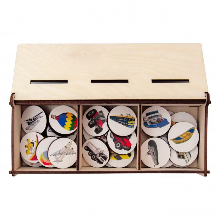 Деревянные игрушки Сибирские игрушки Сортер на три ящика Транспорт