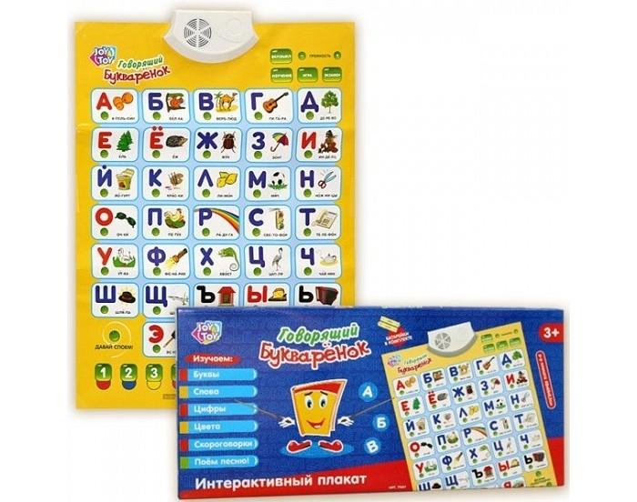 Наша Игрушка Интерактивный плакат Азбука Говорящий Букваренок от Наша Игрушка