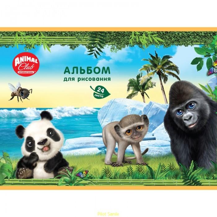 Принадлежности для рисования Action Альбом для рисования Animal Club 24 листа принадлежности для рисования спейс альбом для рисования питомцы my pals мои друзья 24 листа