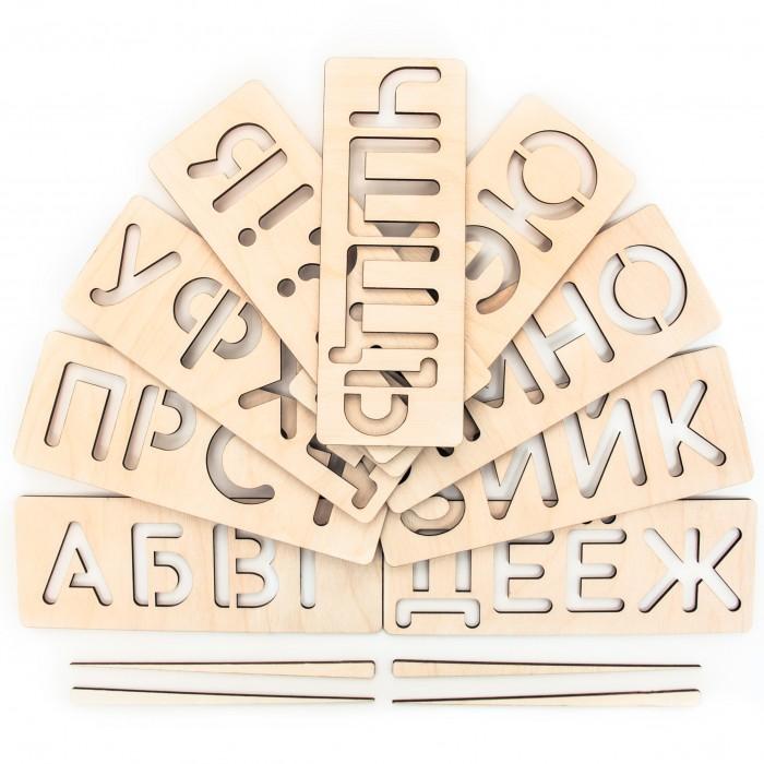 Деревянные игрушки Сибирские игрушки Трафарет №1 Русский алфавит