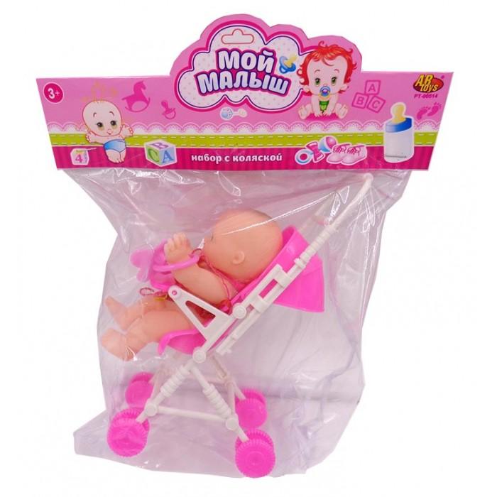 Куклы и одежда для кукол ABtoys Пупс Мой малыш с коляской комплекты на выписку мой малыш одеяло мой малыш экрю с накидкой бежевое