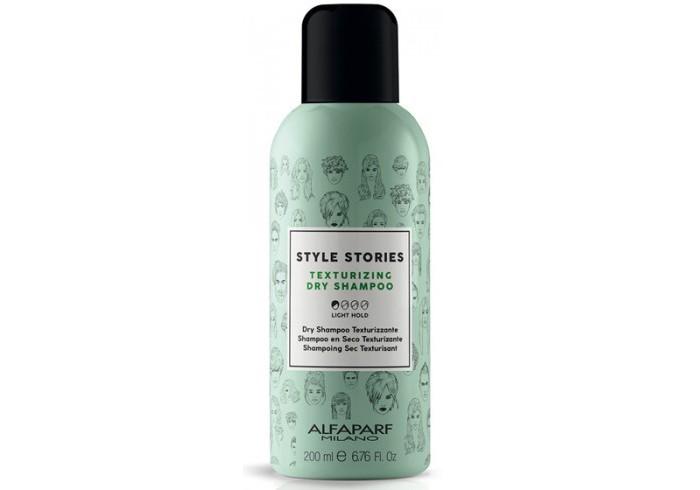 Косметика для мамы Alfaparf Шампунь сухой текстурирующий Texturizing dry shampoo 200 мл