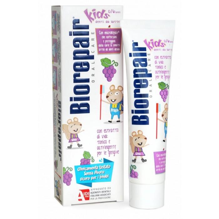 Гигиена полости рта BioRepair Kids детская зубная паста со вкусом винограда 50 мл гигиена полости рта lacalut зубная паста kids 4 8 лет 50 мл