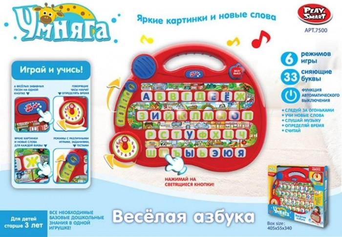 Купить Развивающие игрушки, Развивающая игрушка Наша Игрушка обучающая Веселая азбука