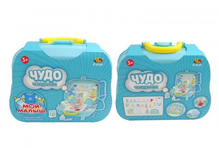 Ролевые игры ABtoys Чудо-чемоданчик на колесиках Мой малыш: набор для ухода за новорожденным с аксессуарами мотогарнитура на шлем cardo scala rider freecom 1 duo набор для ухода за транспортом в подарок