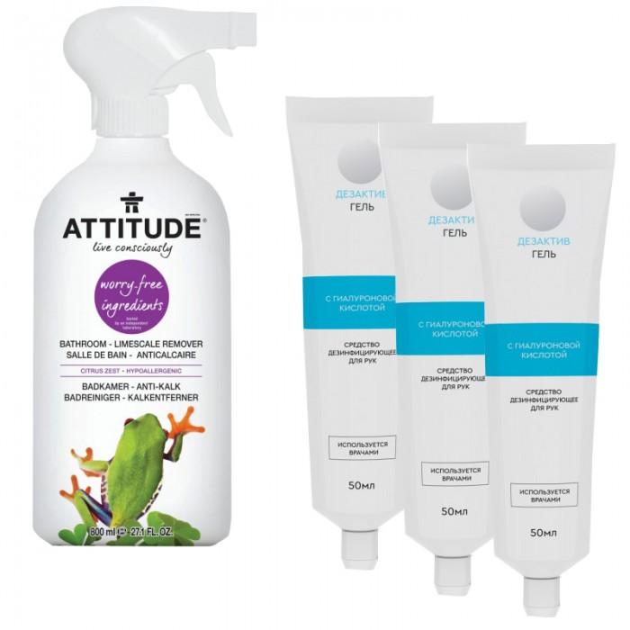 Аптечки Дезснаб Дезинфицирующий гель для рук Дезактив-гель с очистителем для ванных комнат Attitude