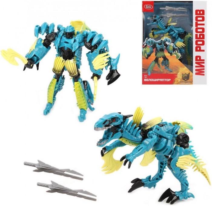 Наша Игрушка Трансформер Динозавр-робот 8162 от Наша Игрушка
