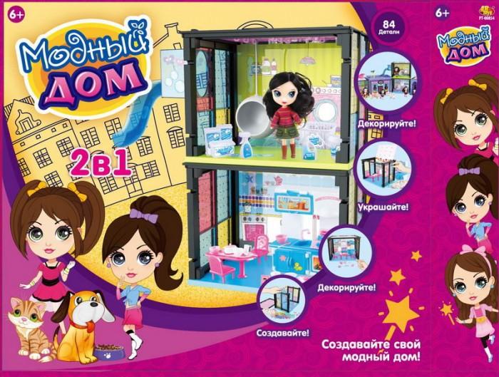 Кукольные домики и мебель ABtoys Модный дом с куклой и мебелью 2 в 1 (84 детали)