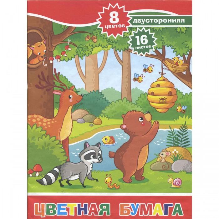 Канцелярия Action Набор цветной двусторонней бумаги Живая природа А4 8 цветов 16 листов