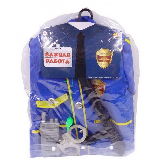 лошадка с аксессуарами 16 предметов в чемодане 8356