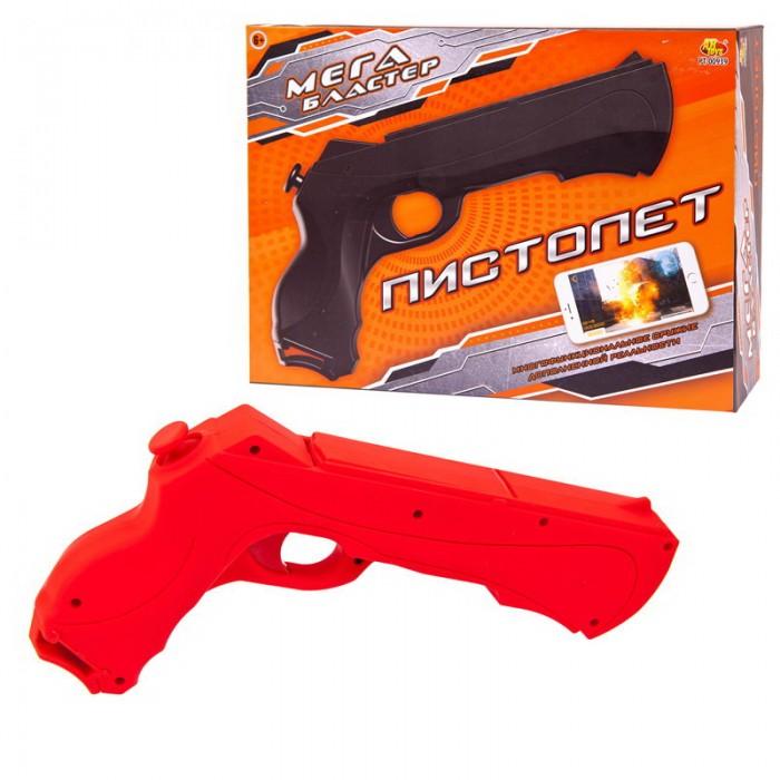 ABtoys Мегабластер Пистолет дополненной реальности AR Gun фото